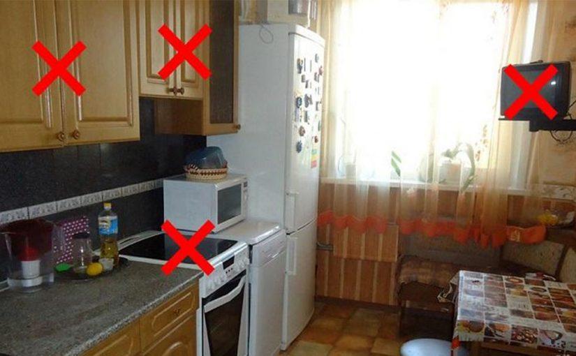 Кухня по фэншуй