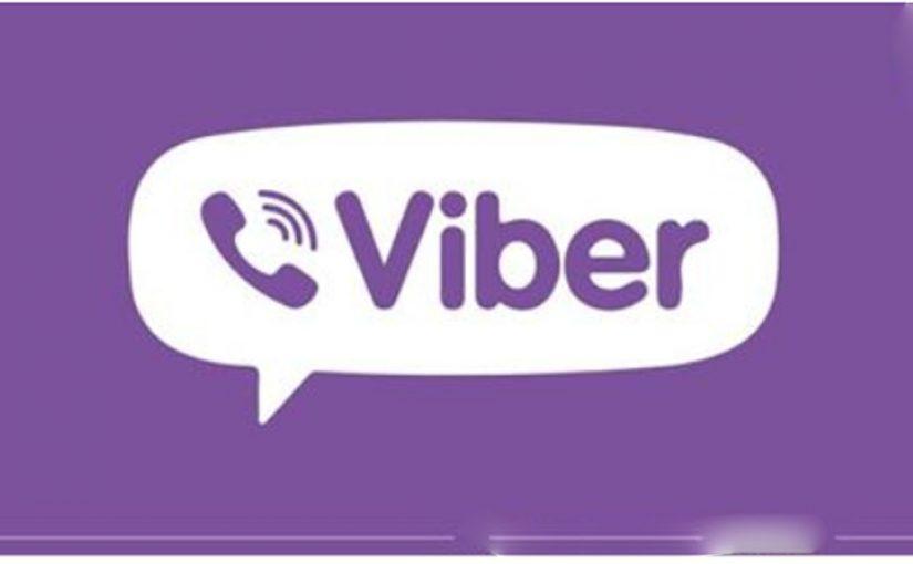7 секретов Viber, о которых вы не знали